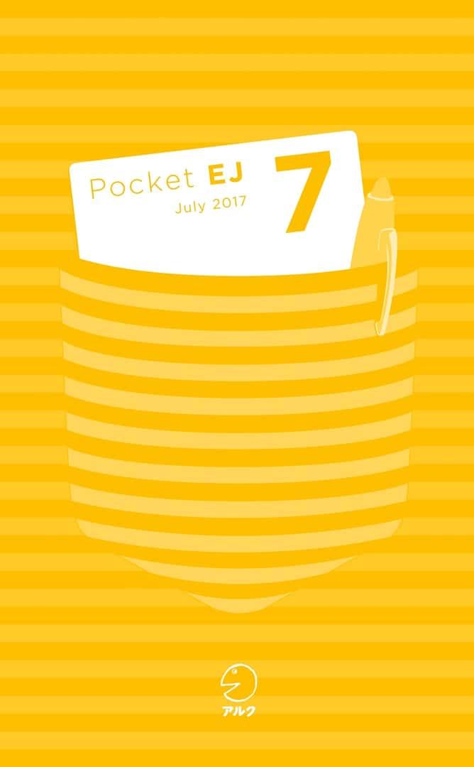 Pocket EJ