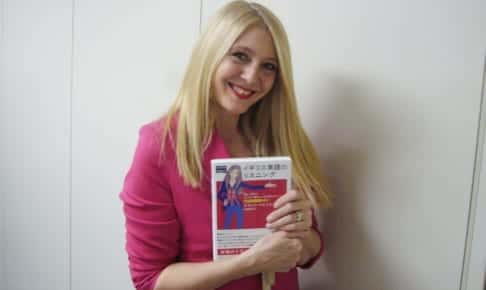 Nadia McKechnie先生と著書 イギリス英語のリスニング画像