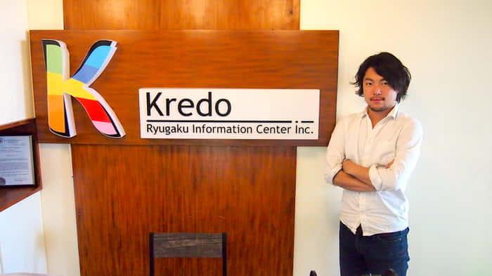 クレドの写真