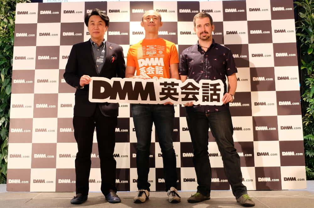 dmm-english-5th-7