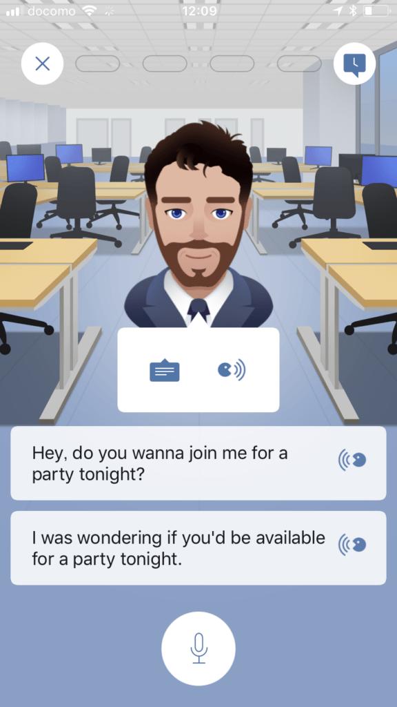 AI英会話SpeakBuddy スクリーンショット