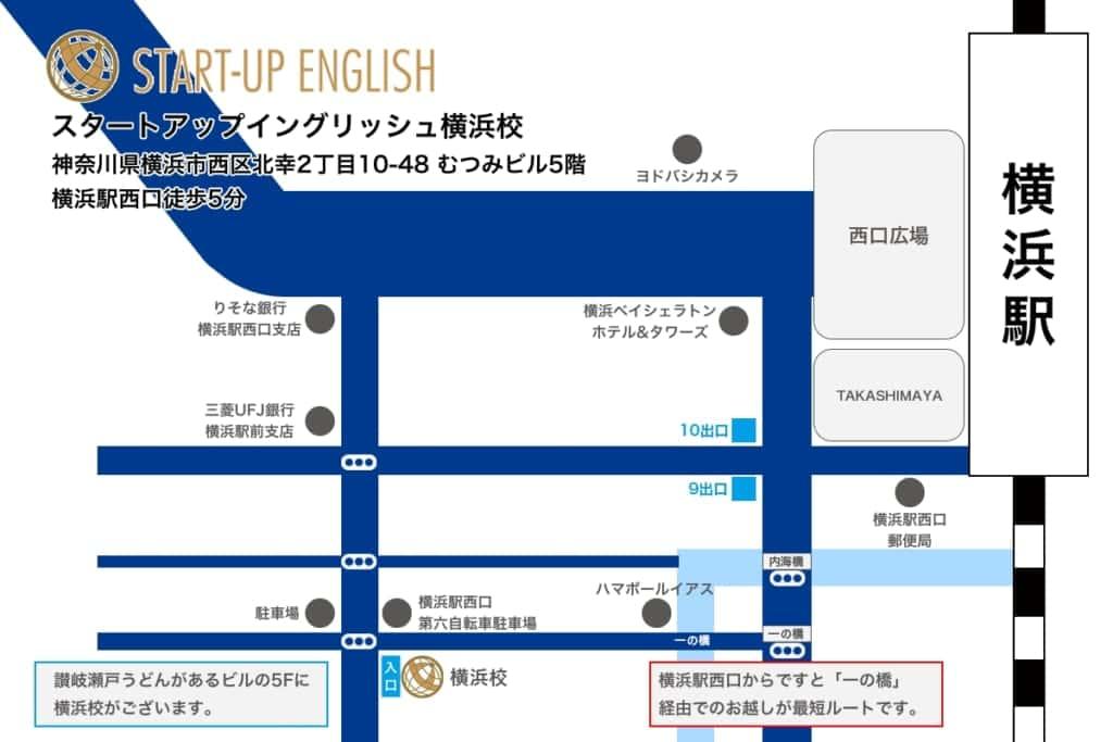 ミライズ英会話 (スタートアップイングリッシュ)横浜校 地図