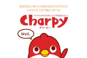 チャーピー・チョコレート