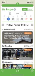 POLYGLOTS My Recipe スクリーンショット