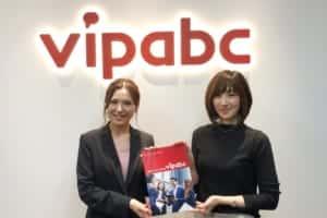 vipabc体験会