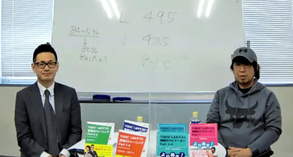 大里秀介先生(写真左)と濱崎潤之輔先生(写真右)