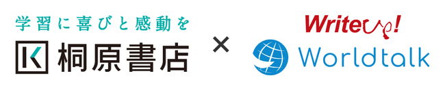 kirihara online academy