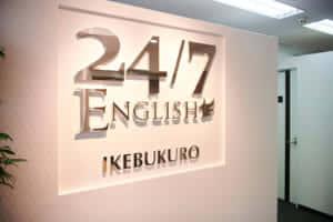 24/7 ENGLISH 池袋教室