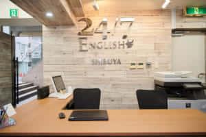 24/7 ENGLISH 渋谷教室