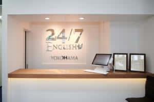 24/7 ENGLISH 横浜教室