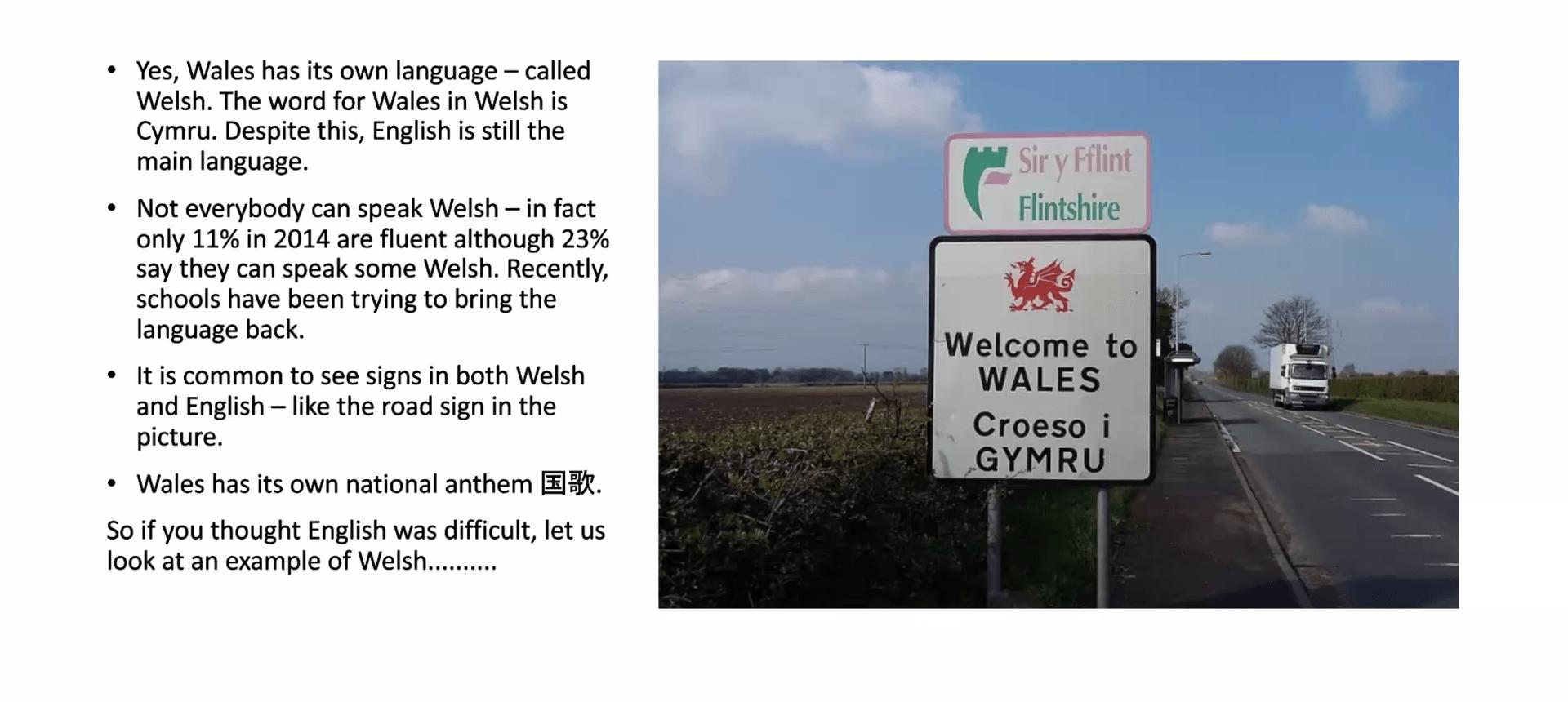 英語とWelshが併記されている標識