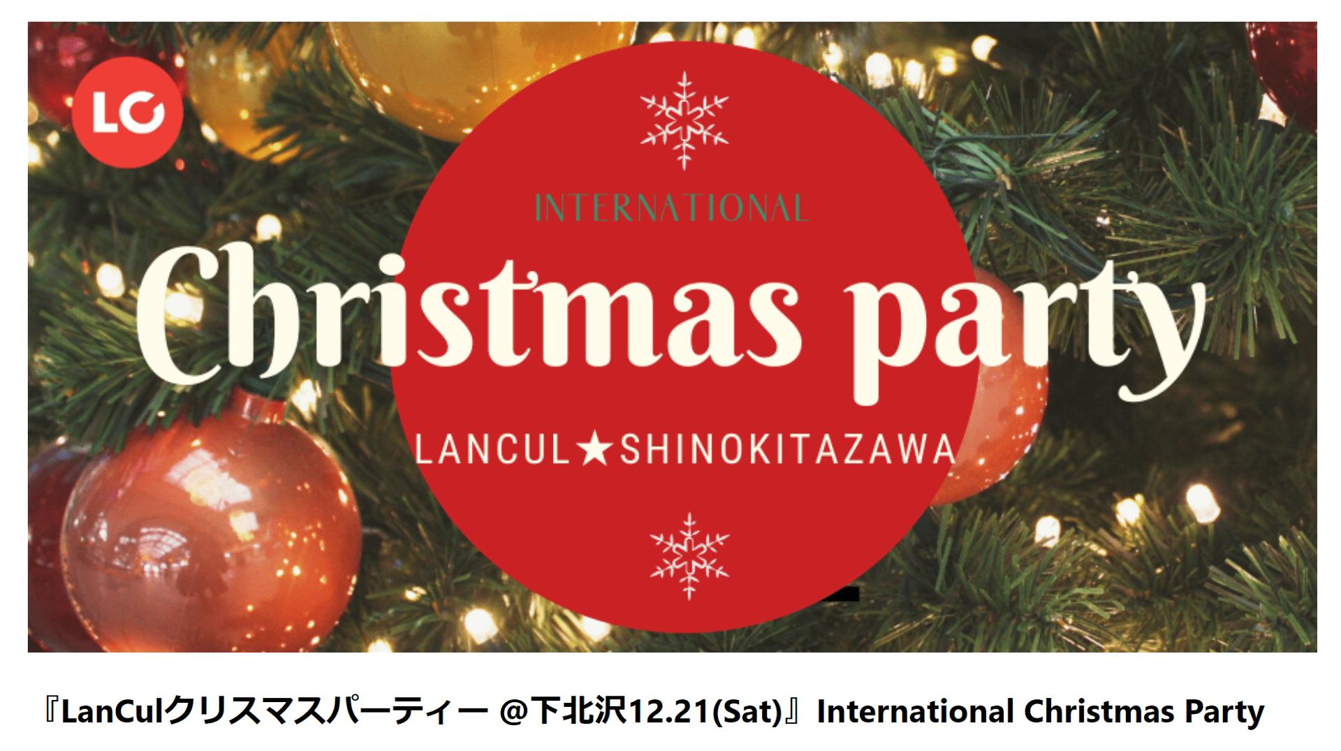 LanCul International Christmas Party 2019