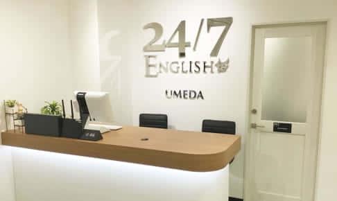 24/7 ENGLISH 梅田教室